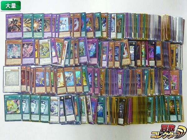 遊戯王 大量 シークレット ウルトラ スーパーレア 他 500枚以上