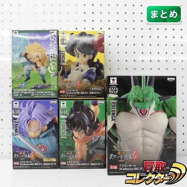 ドラゴンボール SC BIG 造形天下一武道会4 DXF vol.3 ゴテンクス