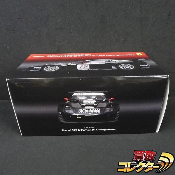 京商 1/18 フェラーリ 575 GTC J.M.B Donington 2004 ミニカー