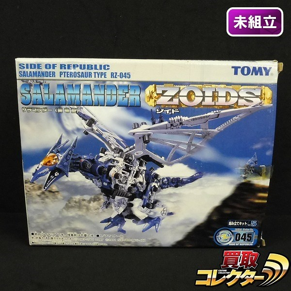 ZOIDS ゾイド RZ-045 サラマンダー 翼竜型 未組立 / TOMY トミー