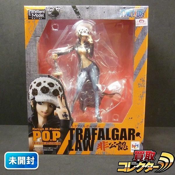 P.O.P Excellent Model トラファルガーロー 非公認 / POP