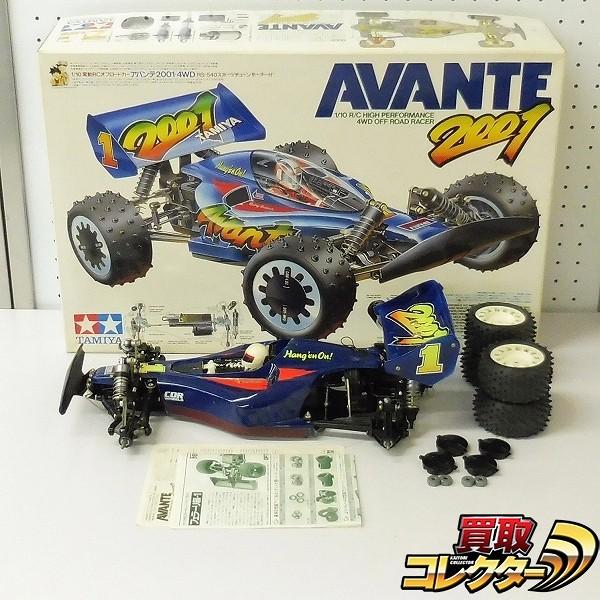 タミヤ 1/10 アバンテ 2001 4WD 電動RCオフロードカー / バギー