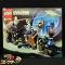 LEGO TIME CRUISERS 6497クレイジーゴーストトレイン / レゴ