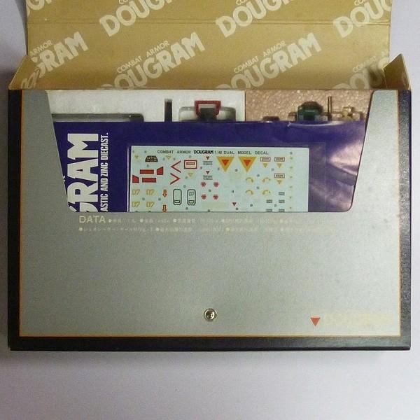 1/48 デュアルモデル コンバットアーマーダグラム DX-01 当時物_2