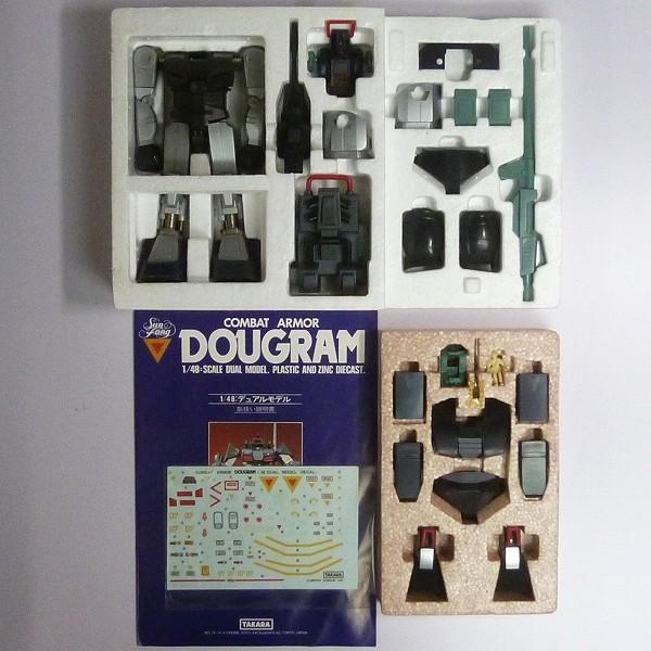 1/48 デュアルモデル コンバットアーマーダグラム DX-01 当時物_3