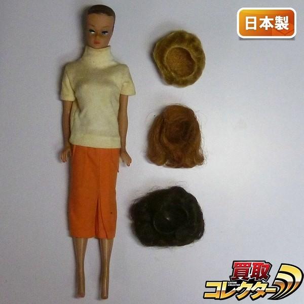 ビンテージ 日本製 ファッションクイーンバービー ウィッグ付