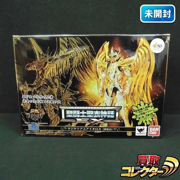 聖闘士聖衣神話EX サジタリアスアイオロス 神聖衣 黄金魂 未開封