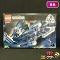 LEGO スター・ウォーズ 7150 タイ・ファイター & Yウイング