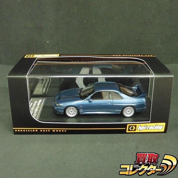 hpi 1/43 日産 スカイライン GT-R R33 プロトタイプ 青メタ