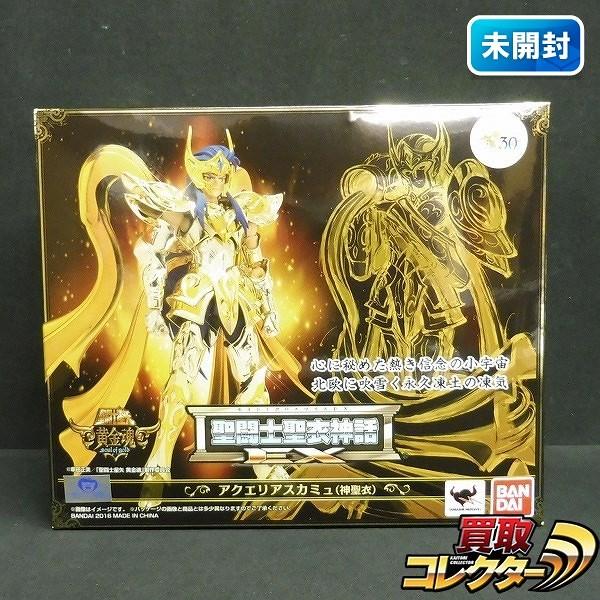 聖闘士星矢 聖闘士聖衣神話EX アクエリアスカミュ 神聖衣