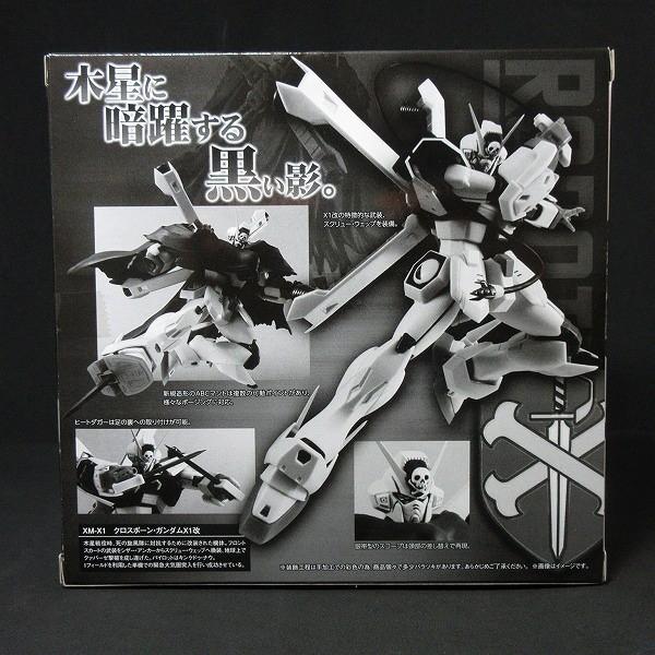 ROBOT魂 クロスボーン・ガンダム X1 改フルアクションVer._3