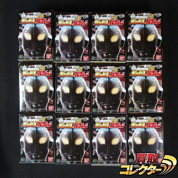 マスコレ ウルトラマン 光の巨人 コレクション Vol.2 ミラーマン