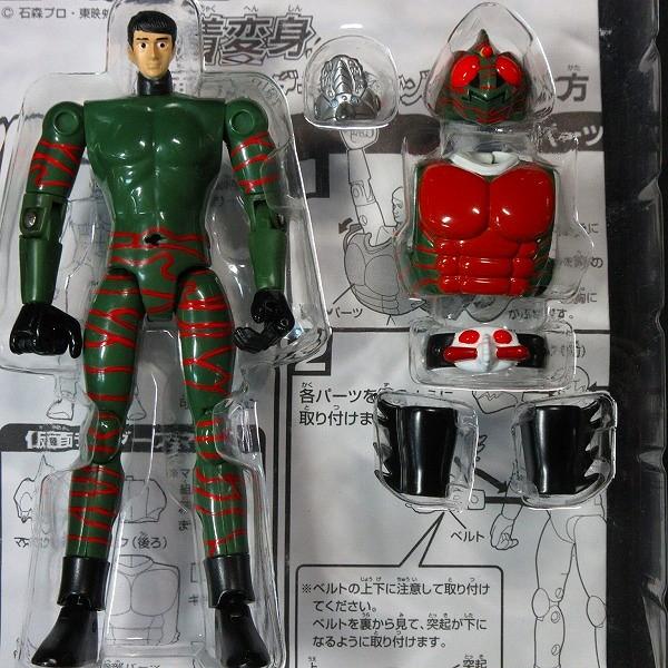 装着変身 仮面ライダー 旧1号 アマゾン 王蛇 ファイズ 他_2