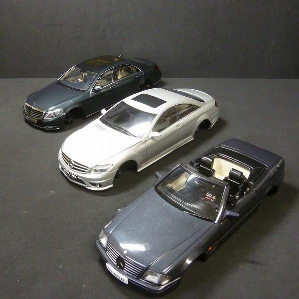 1/18 AUTOart ベンツ CL63 AMG SL600 ノレブ Sクラス_2