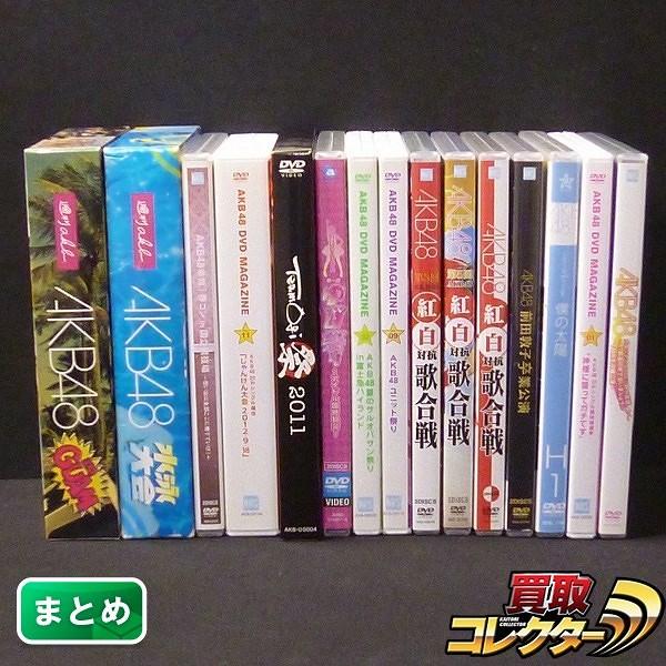 AKB48 DVD まとめて じゃんけん大会 水泳大会 紅白対抗歌合戦 他
