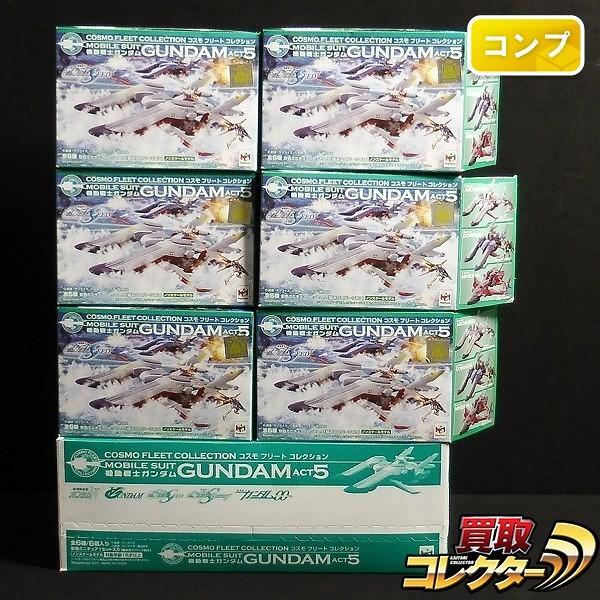 メガハウス コスモフリートコレクション 機動戦士ガンダム ACT5