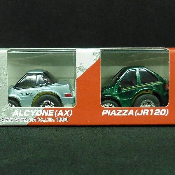 チョロQ 20周年記念 名車セット 1 2 スカイラインRS 等_2