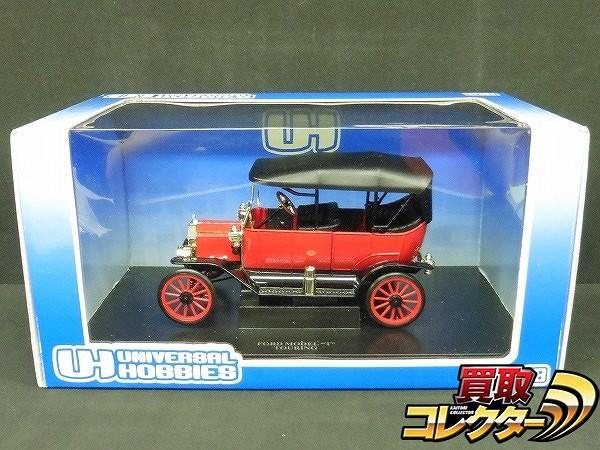 UH 1/18 フォード モデル T ツーリング /ユニバーサルホビー_1