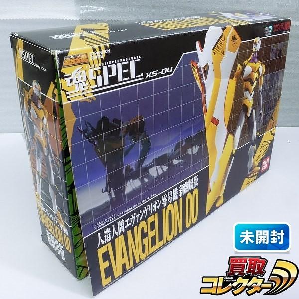 超合金魂 魂SPEC XS-04 エヴァンゲリオン 零号機 新劇場版_1