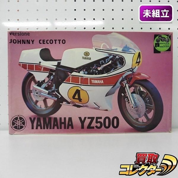 プロター Protar 1/9 ヤマハ YZ500 ジョニー・チェコット