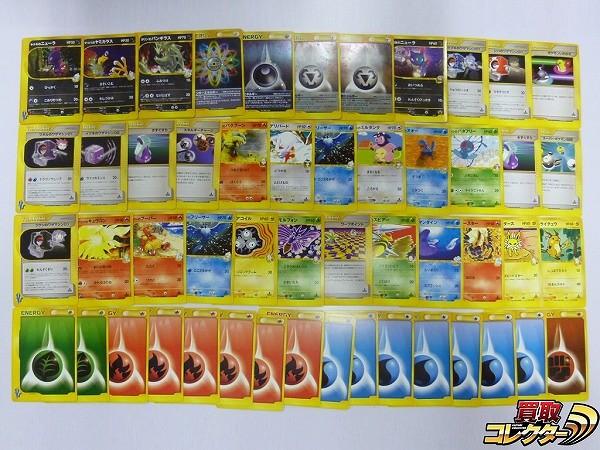 ポケモンカード VS 30枚 キラ 有 1ED e 新裏面 当時物 / ニューラ