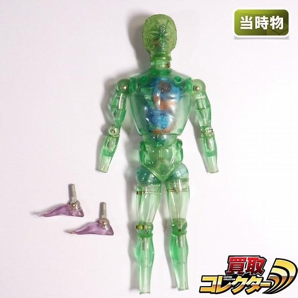 旧タカラ 当時物 変身サイボーグ キングワルダー1世 緑 グリーン