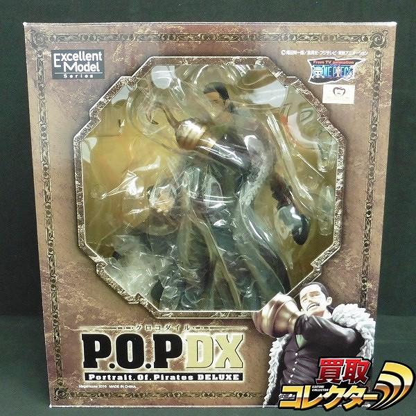 メガハウス ワンピース P.O.P DX クロコダイル / POP 王下七武海