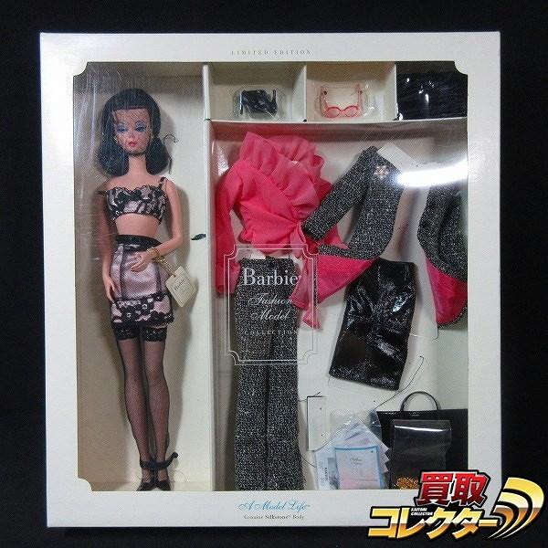マテル バービー モデルライフ ギフトセット Barbie BFMC B0147_1