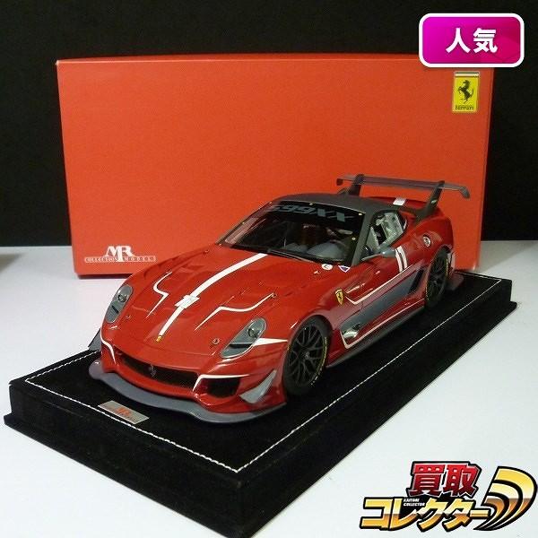 京商 MR 1/18 フェラーリ 599XX Evo. #11 ロッソコルサ / グレー