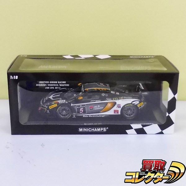 ミニチャンプス 1/18 マクラーレン 12C GT3 24H SPA 2013 #5