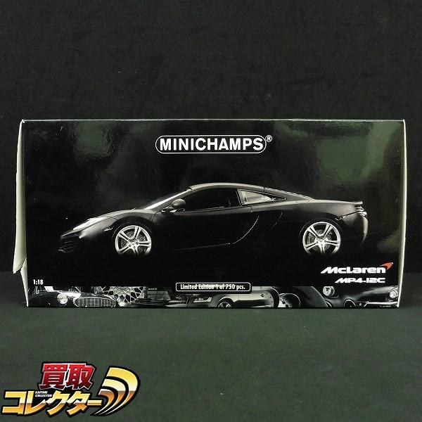 ミニチャンプス 1/18 マクラーレン MP4 12C マットブラック