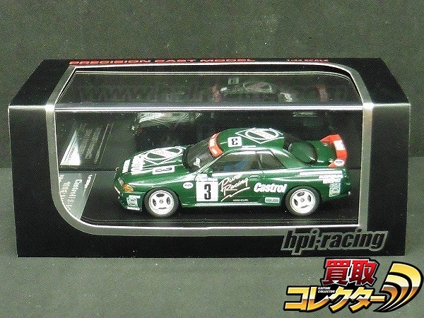hpi 1/43 カストロール RB GT-R 1992 N1 #3 /8139 Castrol