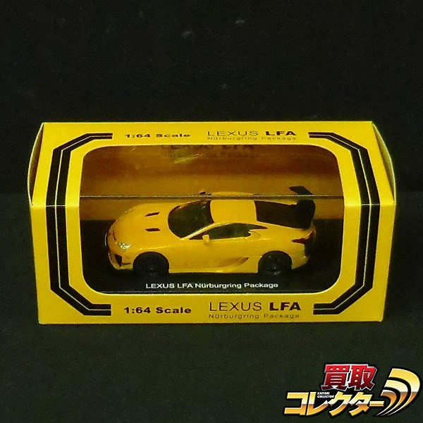 京商 1/64 レクサス LFA ニュルブルクリンクパッケージ オレンジ_1