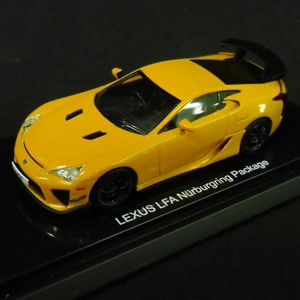 京商 1/64 レクサス LFA ニュルブルクリンクパッケージ オレンジ_2