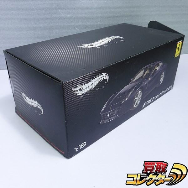 Hot Wheels ELITE 1/18 フェラーリ F12 ベルリネッタ