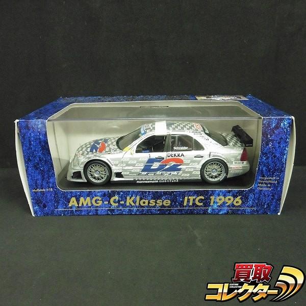 hara plastik 1/18 メルセデスベンツ AMG Cクラス ITC 1996