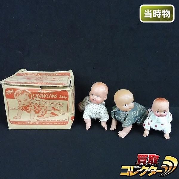 ブリキ ゼンマイ ハイハイ 赤ちゃん Crawling Baby 当時物