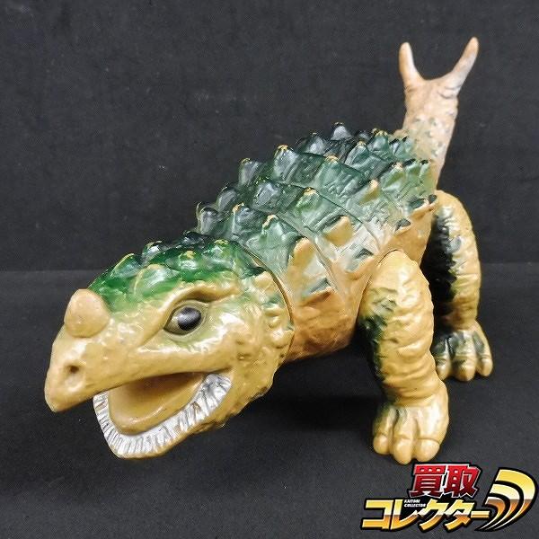 大協 Q&P 生きていた恐竜と怪獣 鎧竜 スコロザウルス ソフビ