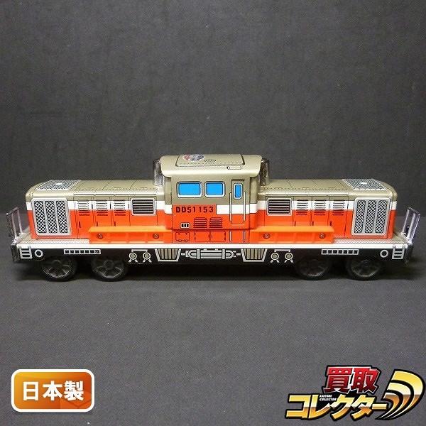 イチコー ディーゼル機関車 DD51 日本製 / フリクション