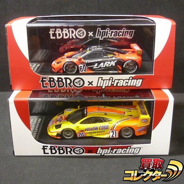 エブロ hpi マクラーレンF1 GTR 1996 JGTC #60 2001 JGTC #21