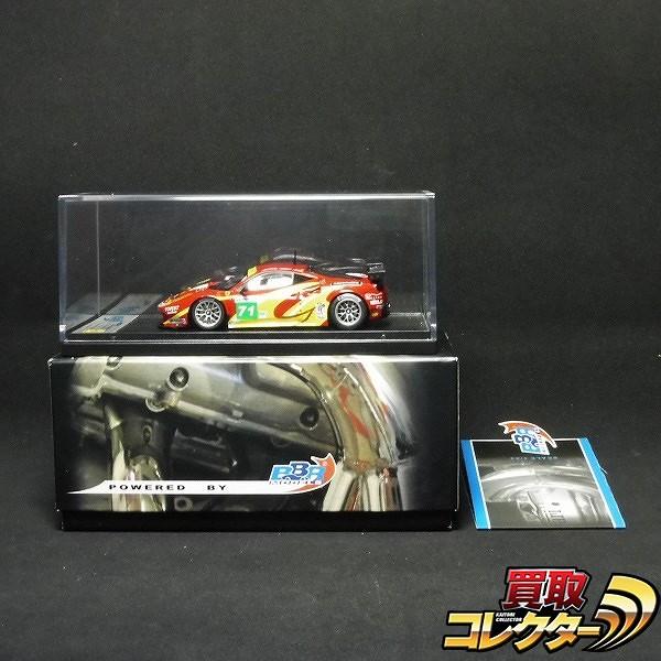 BBR 1/43 フェラーリ458 イタリア GT2 AFコルセ 2011 ルマン 24