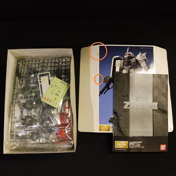 MG 1/100 ドム リック・ドム シン・マツナガ専用ザクII_2