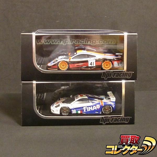 hpi 1/43 マクラーレン F1 GTR ルマン1996 #36 1997 #41