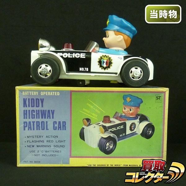 マスダヤ 当時 ブリキ KIDDY HIGHWAY PATROL CAR / パトカー