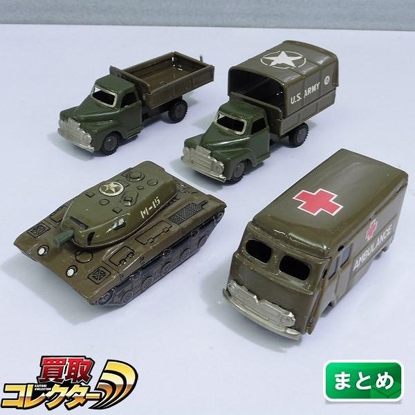 ミリタリー車輌 ブリキ トラック2種 救急車 戦車 / M-15