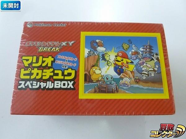 ポケモンカード XY BREAK マリオ ピカチュウ スペシャルBOX