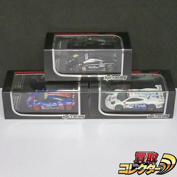 hpi 1/43 マクラーレン F1 GTR 鈴鹿 1995 #1 1996 #2 1997 #8