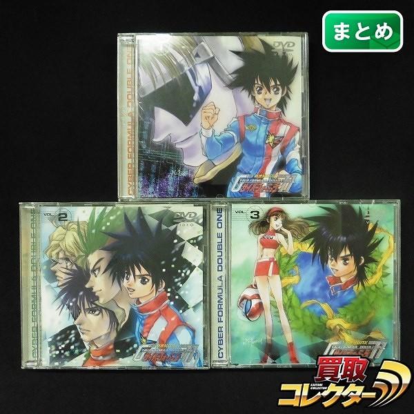 新世紀GPXサイバーフォーミュラ11 ダブルワン Vol.1~3 全巻 DVD