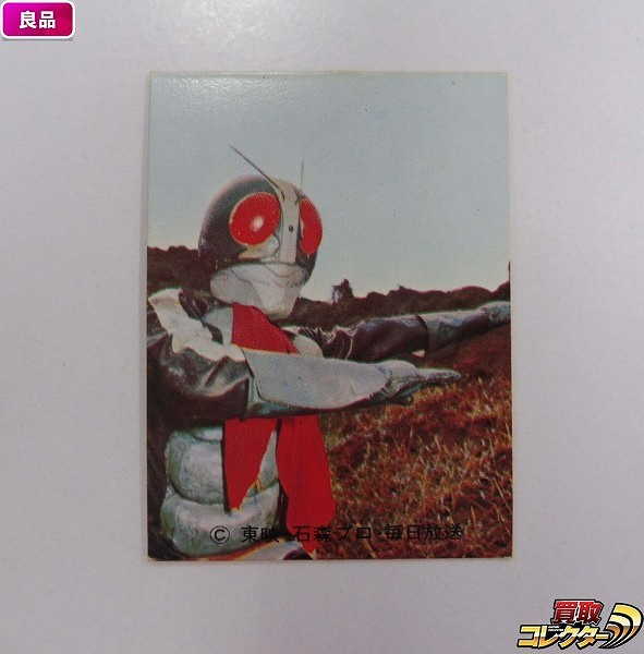 カルビー 当時物 旧 仮面ライダー ラッキーカード 134 SR7