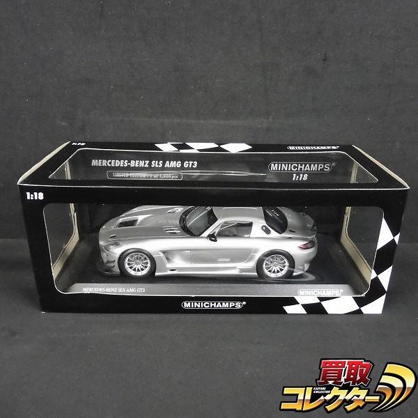 MINICHAMPS 1/18 メルセデスベンツ SLS AMG GT3 シルバー 銀